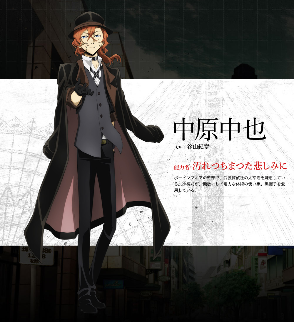 Bungou Stray Dogs Anime Film Announced For March 2018