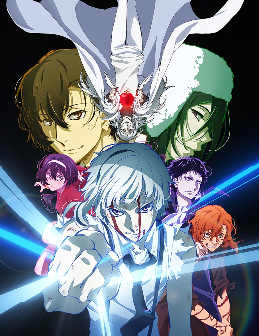 Bungou-Stray-Dogs-Dead-Apple-Visual