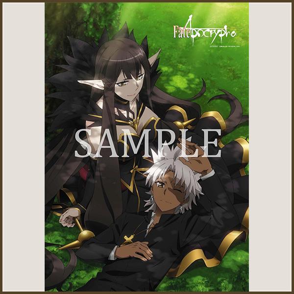 Fate-Apocrypha-TV-Anime-Blu-Ray-Box-Pre-Order-Amazon-Japan