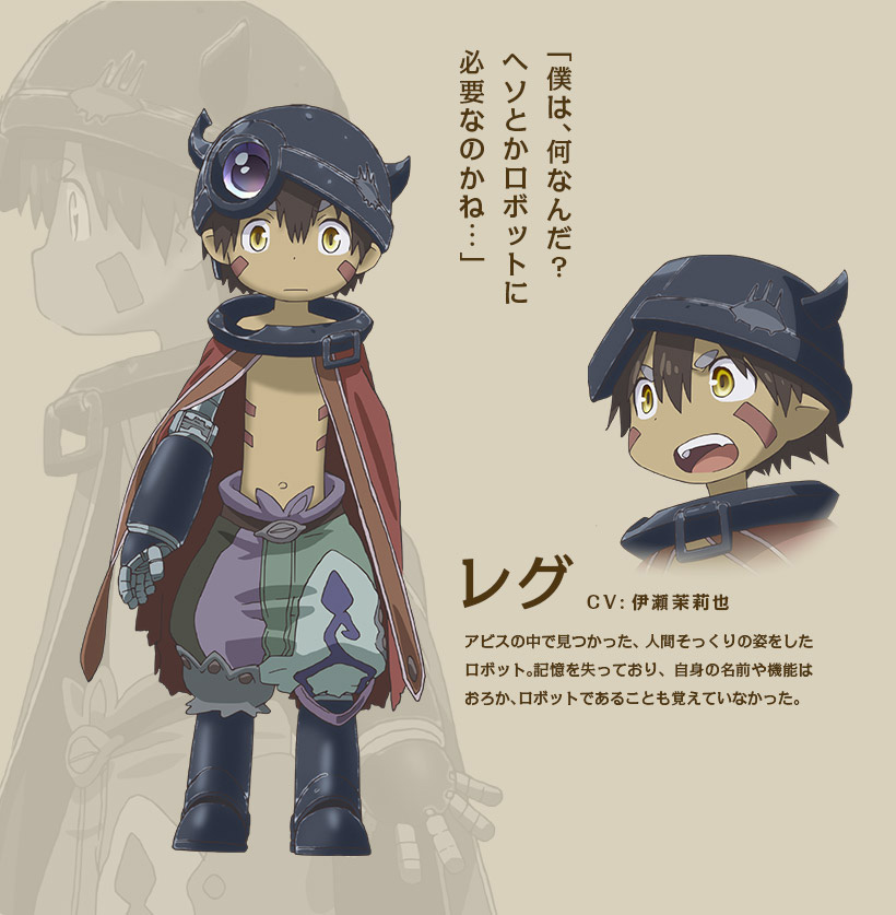 Made-in-Abyss-Anime-Character-Designs-Regu