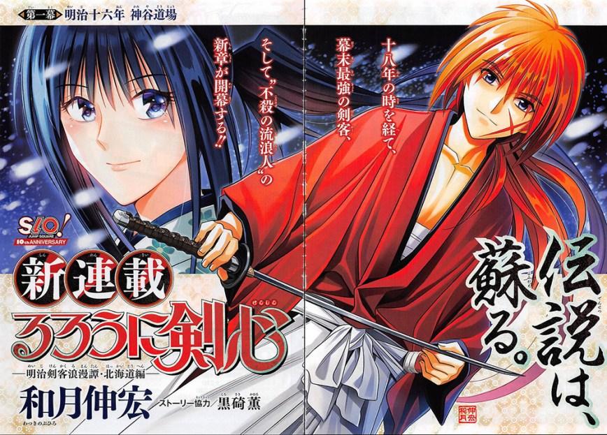 Rurouni-Kenshin-Hokkaido-Arc-Visual