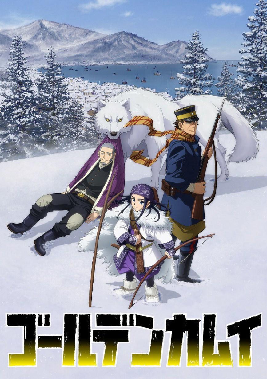 Golden-Kamuy-TV-Anime-Visual-02