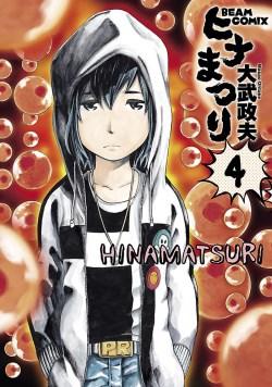 Hinamatsuri-Vol-4-Cover
