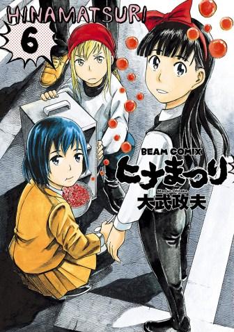 Hinamatsuri-Vol-6-Cover