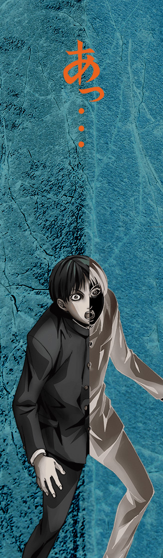 Junji Ito Collection Character Visual Oshikiri