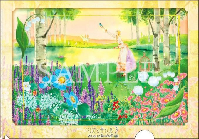 Liz-to-Aoi-Tori-Advanced-Ticket-Clear-File-B