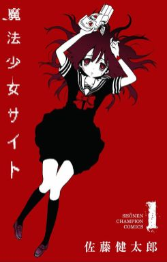 Mahou-Shoujo-Site-Vol-1-Cover