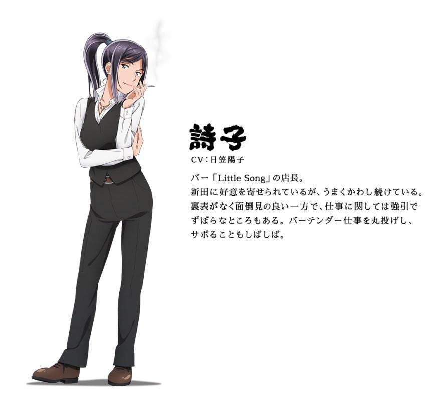 Hinamatsuri-Anime-Character-Designs-Utako