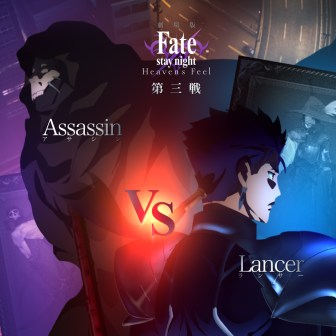 Fate-stay-night-Heavens-Feel-Presage-Flower-Blu-ray-Animation-Material-Assassin-Lancer