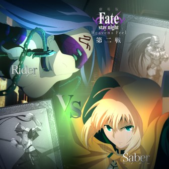 Fate-stay-night-Heavens-Feel-Presage-Flower-Blu-ray-Animation-Material-Rider-Saber