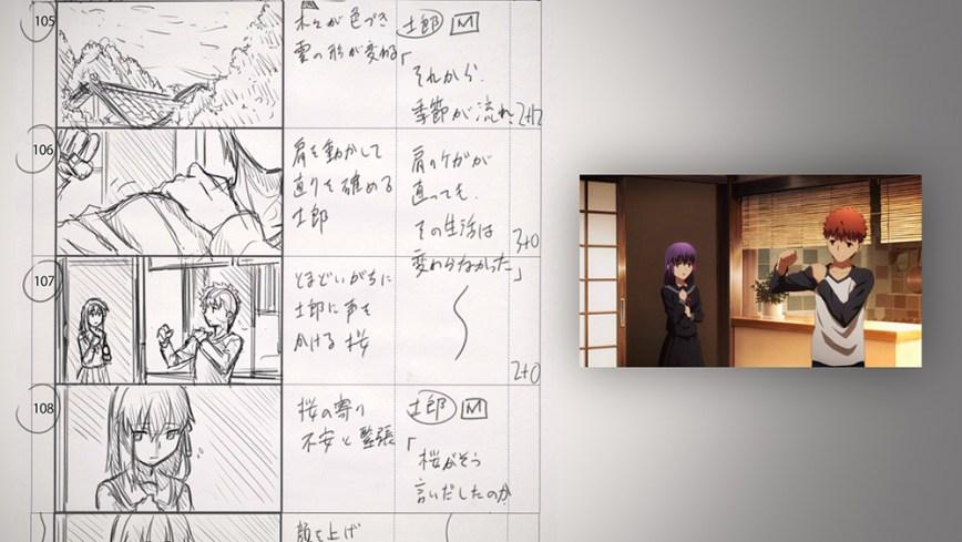 Fate-stay-night-Heavens-Feel-Presage-Flower-Blu-ray-Storyboard