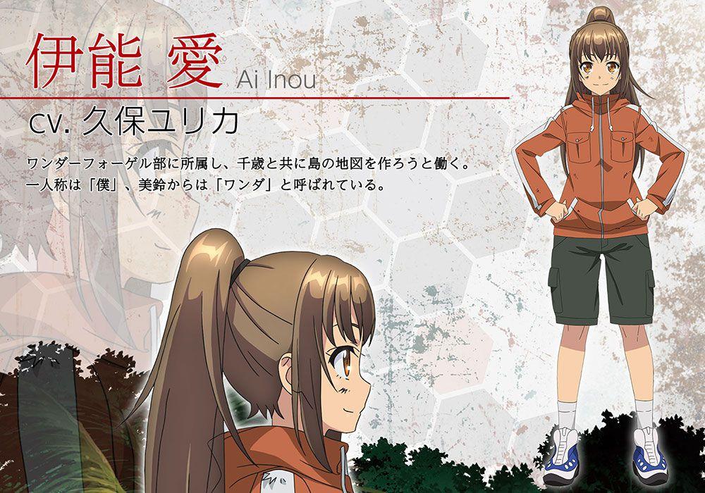 Kyochuu Rettou Anime Movie Visual Revealed - Otaku Tale