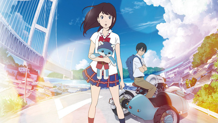 Image result for napping princess anime