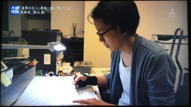 Hajime Isayama draws final panel
