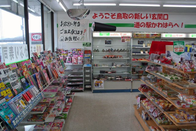 Convenience Stores in Japan to Stop Selling Adult Material