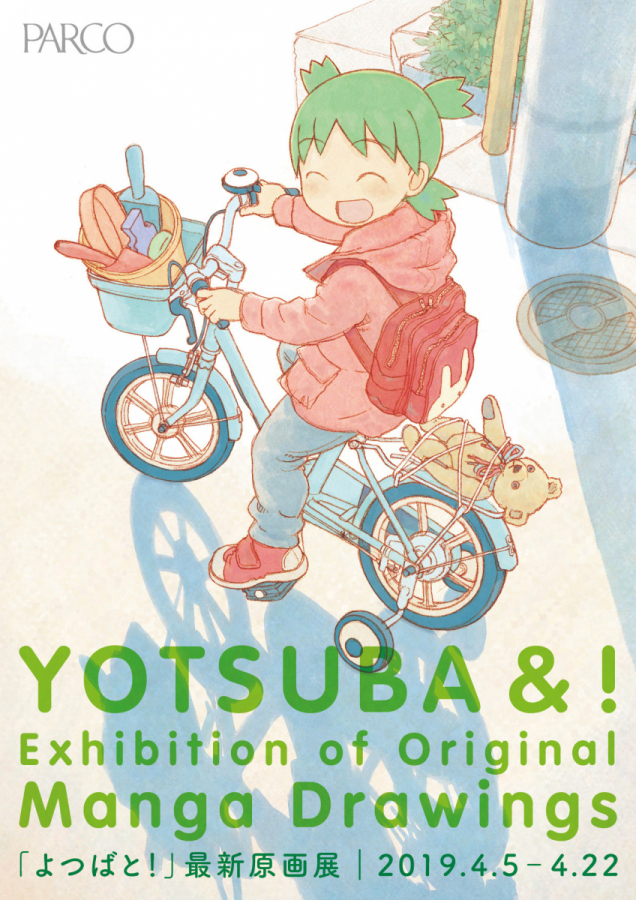 Yotsuba&! Celebrates 15th Anniversary with Exhibit at Parco Ikebukuro