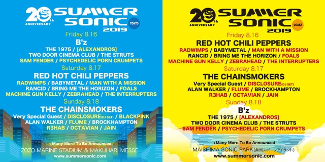 Summer Sonic 2019's Stacked Second-Wave Lineup Has Finally Been Announced
