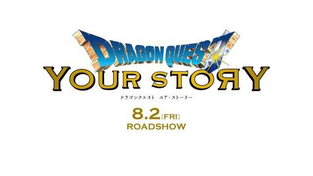 Dragon Quest V 3DCG Movie Announced by Square Enix for Summer 2019 Release
