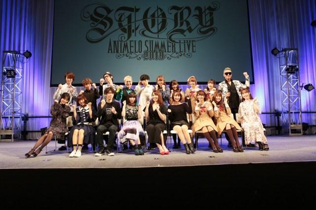 Anisama Stage Anime Japan
