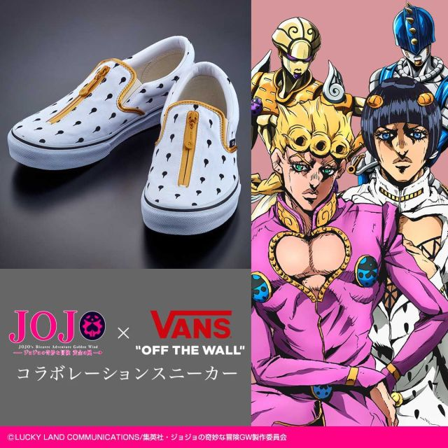 JoJo's Bizarre Adventure x VANS Collaboration Produces a Pair of Unique Part 5 Sneakers