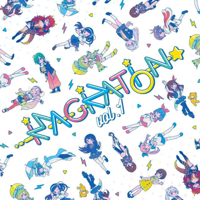 Anisong Re-Arrangement Compilation IMAGINATION Vol. 1 is Finally Here