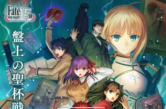 Fate/Stay Night 15th Anniversary Promoted with Celebration Project, Board Game Teased
