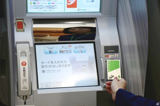 Seven Eleven ATM's in Japan Now Allow You to Charge Your IC Card