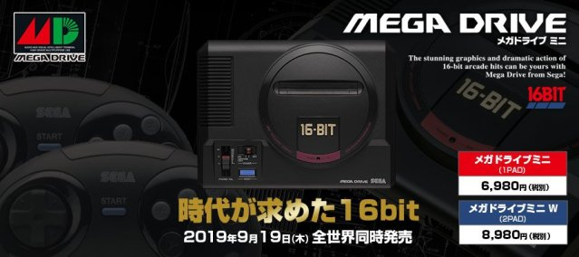 SEGA Announces Mega Drive Mini for September 19th Release