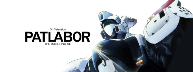 Mobile Police Patlabor to Receive Pop-Up Store in Shibuya, Tokyo