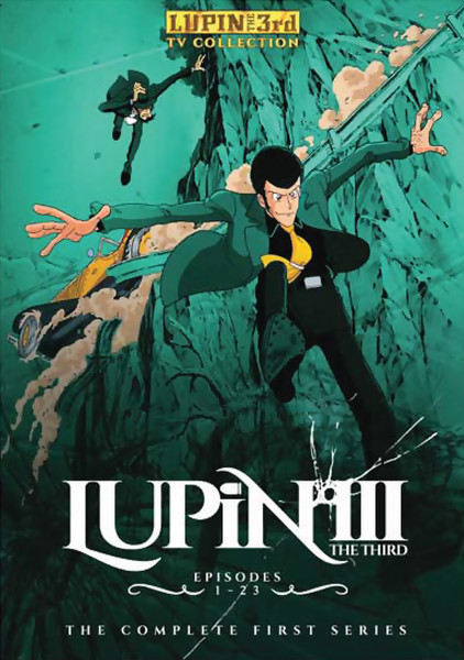 Lupin the Third Part 1 Box Set