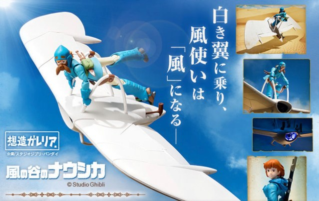 Nausicaä of the Valley of the Wind Receives Stunning New Premium Bandai Figure