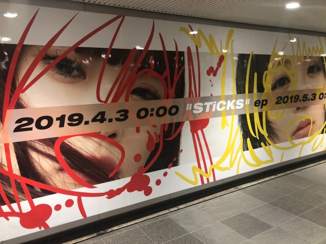 BiSH Promote New EP with Free CD Collage Advert in Shibuya Station, Snapped Up in 1 Hour