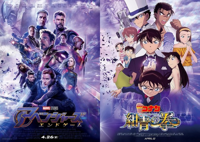 Detective Conan Avengers crossover