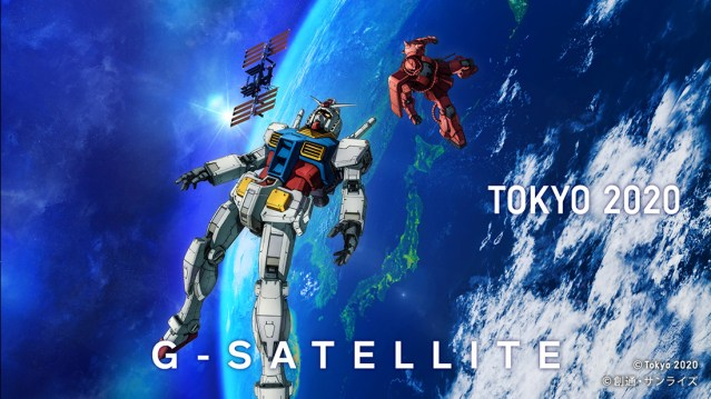 Japan Aerospace Committee to Launch Gundam Gunpla into Space in 2020 for Olympics