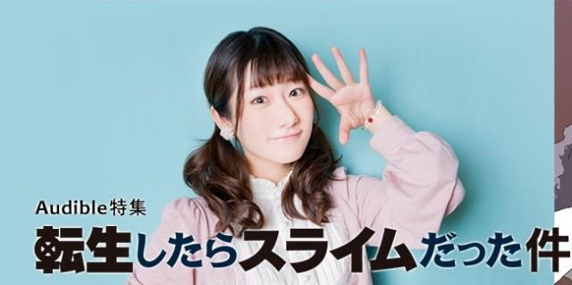Okasaki Miho