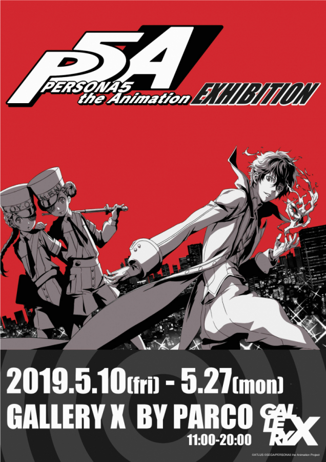 Phantom Thieves Take Over Gallery X in Shibuya for 'Persona 5: The Animation' Exhibit