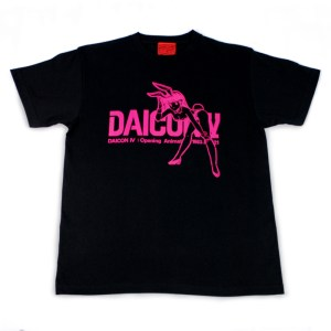 DAICON IV Black T-Shirt