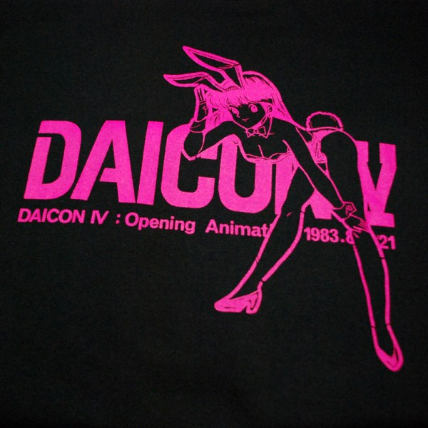 DAICON IV Black T-shirt Detail