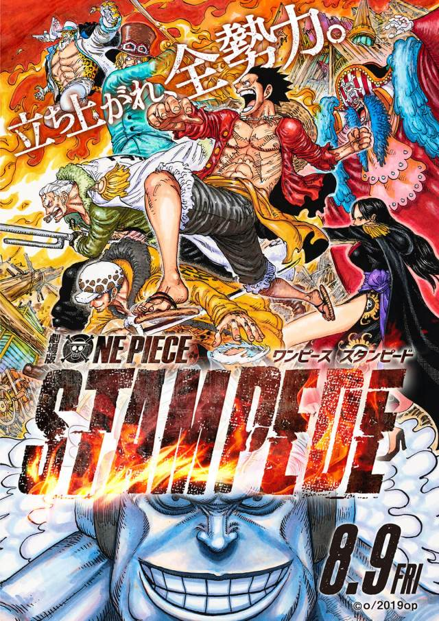 Eiichiro Oda Pens Latest Visual for Upcoming ONE PIECE STAMPEDE Film