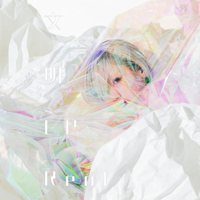 Reol Blends Net-Pop With Sharp Vocals On