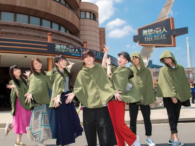 'Attack on Titan' Voice Cast Enjoy 'Attack on Titan: The Real' Attraction at USJ