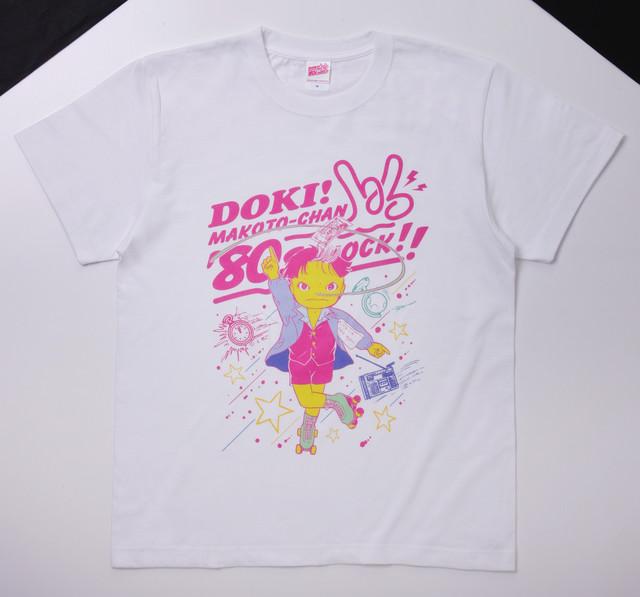 Doki! Makoto-chan 80's Shock Shirt