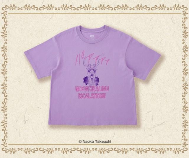 Sailor Moon Moon Healing Escalation Shirt