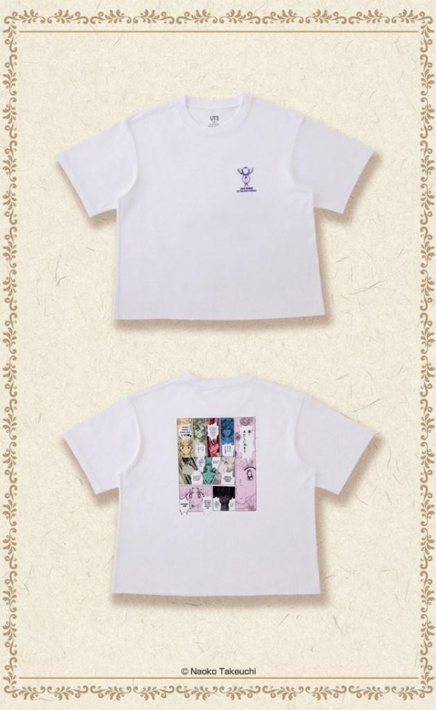 Sailor Moon Manga Shirt
