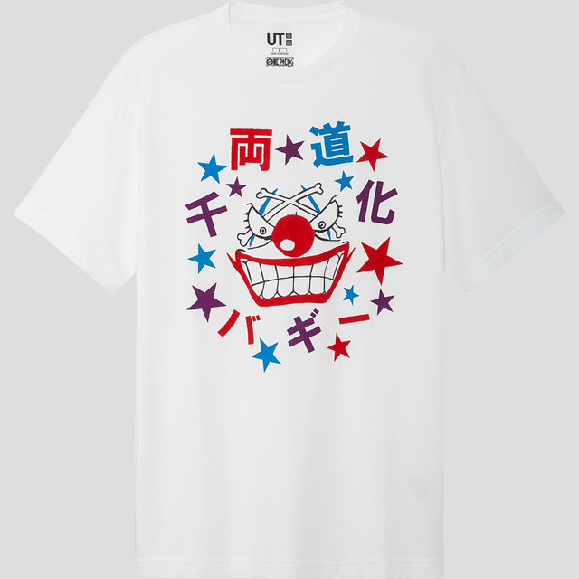 One Piece Stampede UT Collection Hits Uniqlo This Month