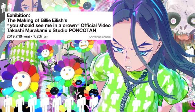 Billie Eilish X Takashi Murakami Collab Music Video Exhibition To Be Held
