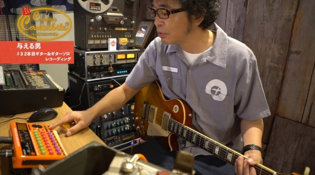 Tascam and Ramen Curry Music Records Team Up To Create Tamio Okuda 8-Track Recorder