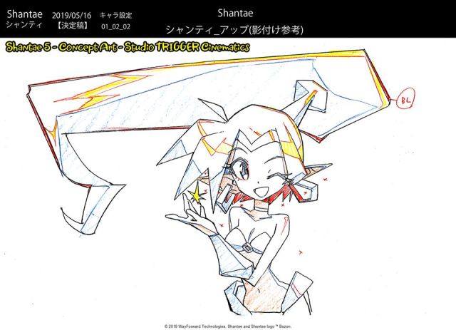 'Shantae 5' Taps Studio TRIGGER for Opening Movie