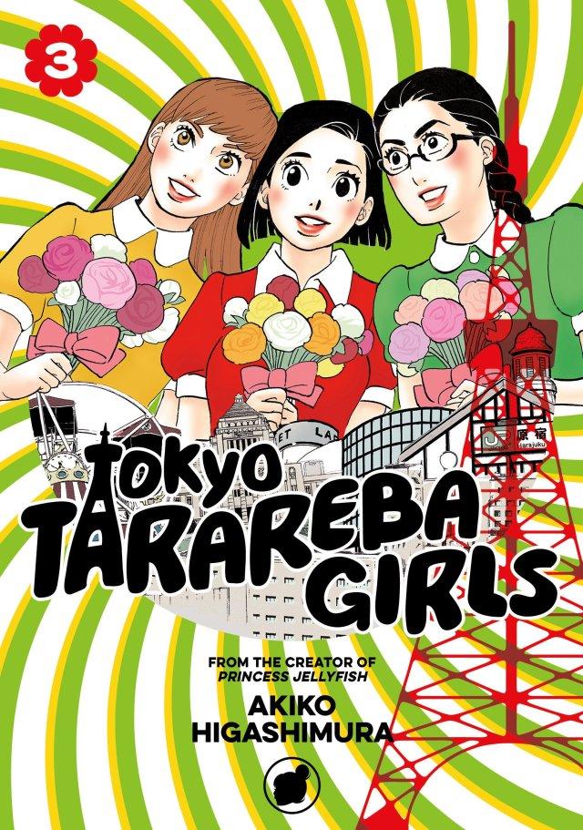 Akiko Higashimura Tokyo Tarareba Girls