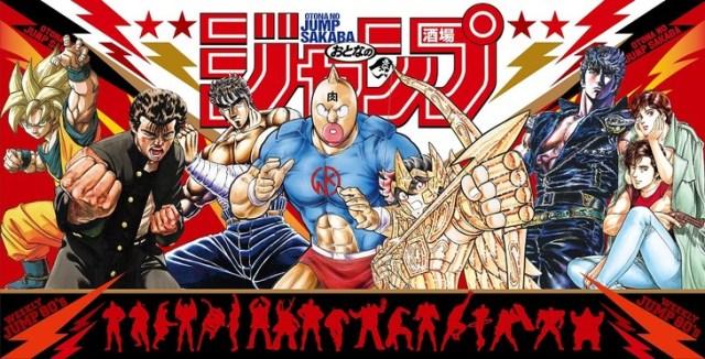 Classic 80s Jump Manga Inspire New 'Themed Tavern' in Kabukicho